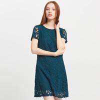 Reserved Koronkowa sukienka QC620-67X